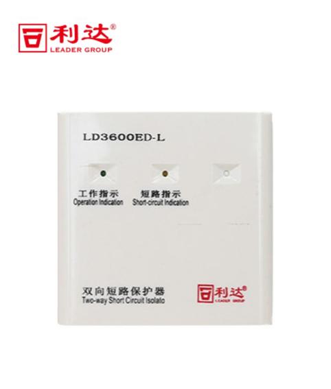LD3600ED-L双向短路保护器