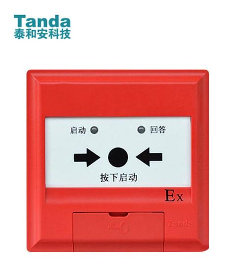 TX6252消火栓按钮 非编码防爆
