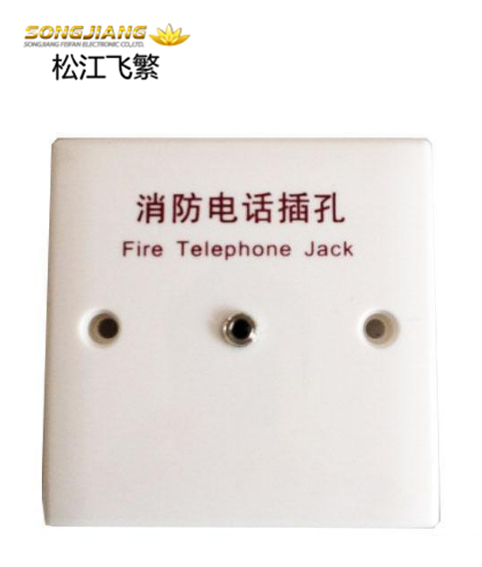 HY2714C二线电话插孔