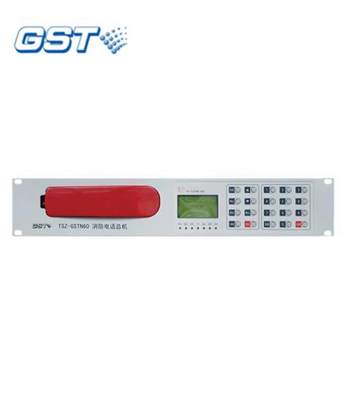 TS-GSTN60消防电话总机