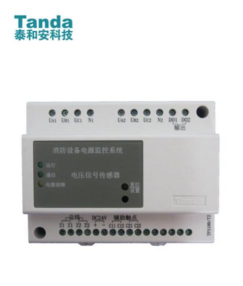 TP3100系列电压信号传感器