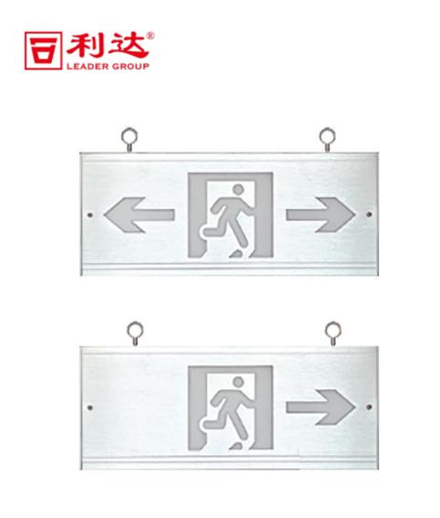 GD-BLJC-2LREⅡ1W-401G( 双向)集中电源集中控制型双面标志灯