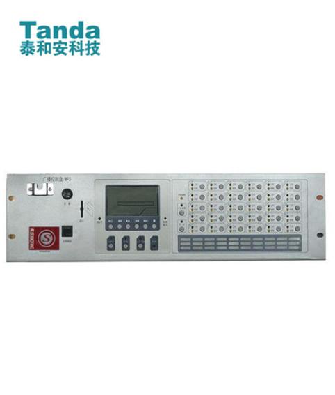 HY5723D广播控制盘/MP3