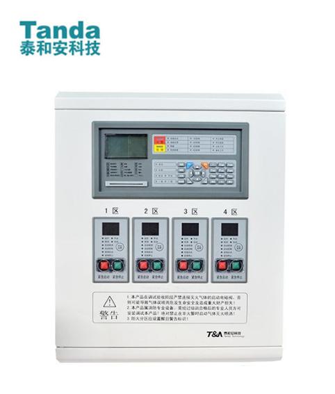 TX3042B气体灭火控制装置
