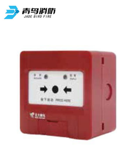 JBF4122消火栓按钮