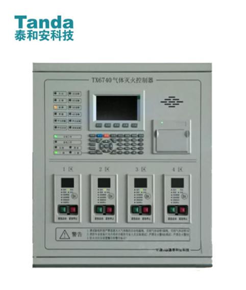 TX6740气体灭火控制器