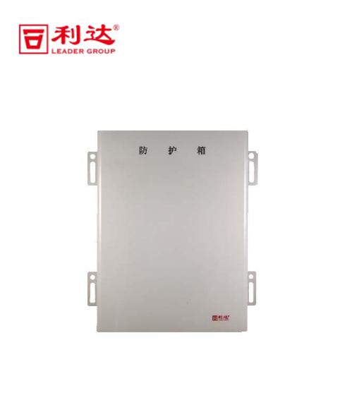 FHX-K3防护箱