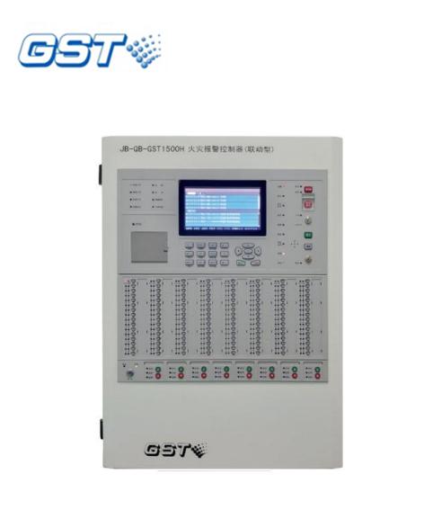 JB-QB-GST1500H火灾报警控制器(联动型) 高能消防主机