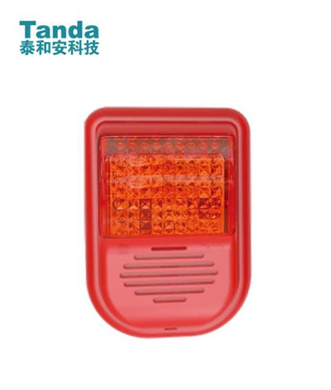 TX3311火灾声光警报器